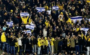 beitar_jerusalem_supporters
